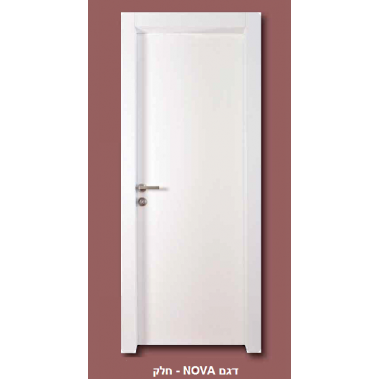 דלתות פנים  NOVA